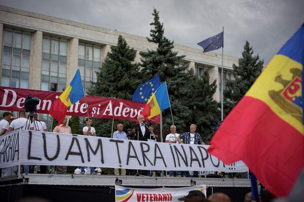 Акции протеста в Кишиневе - Sputnik Таджикистан