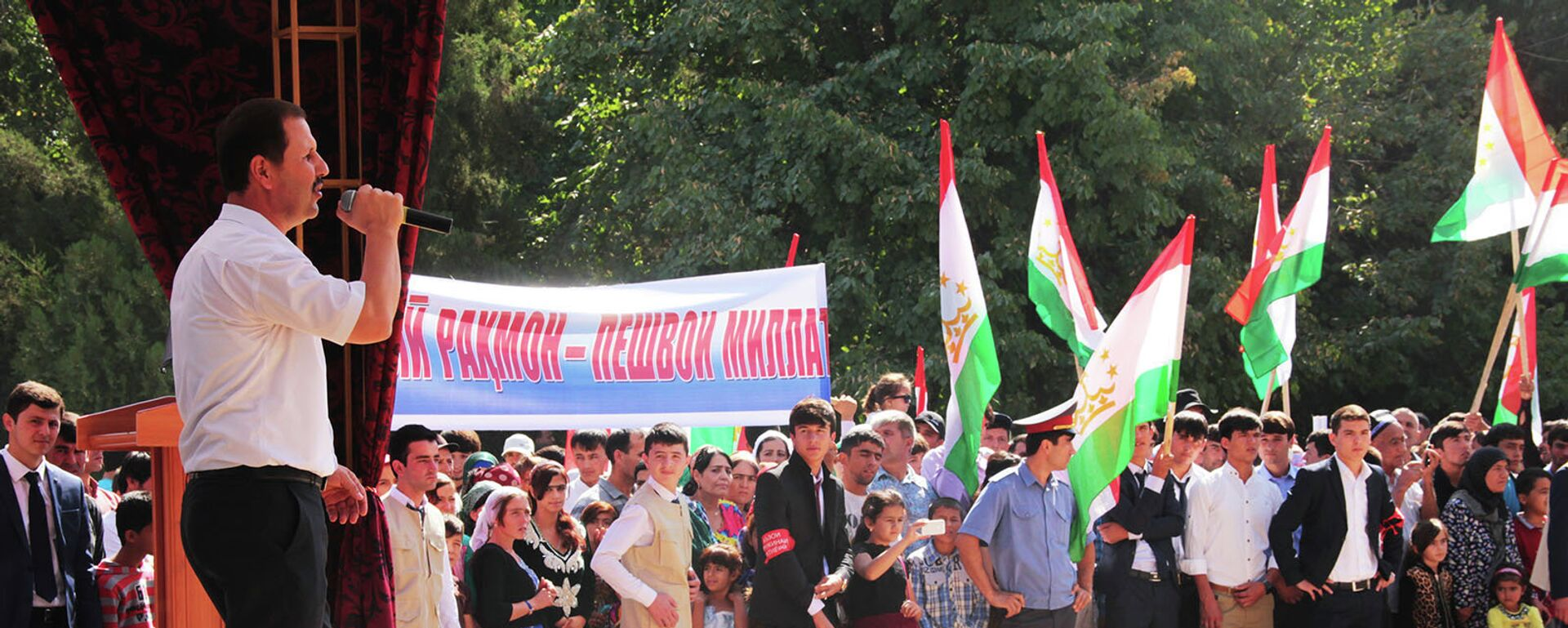 Праздничные мероприятия в Душанбе по случаю 24-ой годовщины независимости Таджикистана - Sputnik Тоҷикистон, 1920, 21.04.2021