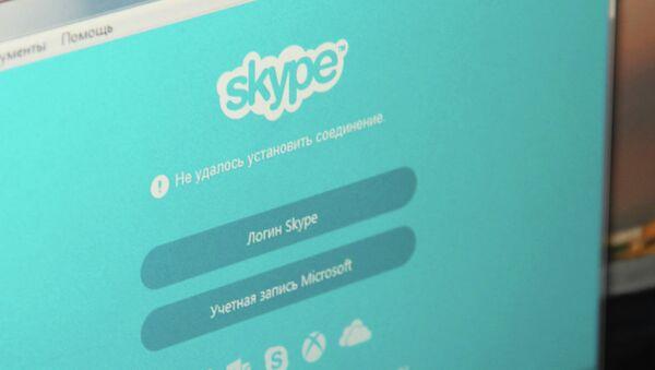 Мушкил ҳангоми ворид шудан ба Skype 21 сентябри соли 2015 - Sputnik Тоҷикистон