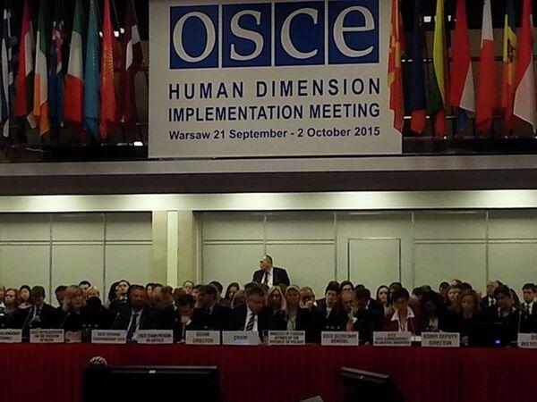 Совещание ОБСЕ по человеческому измерению в Варшаве 21 сентября 2015 года - Sputnik Таджикистан