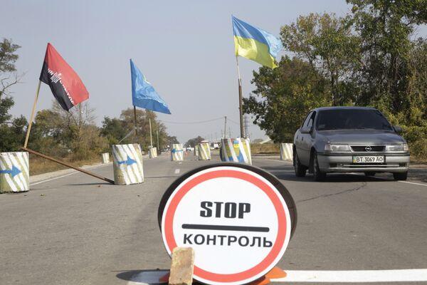 Продовольственная блокада Крыма. Архивное фото - Sputnik Таджикистан