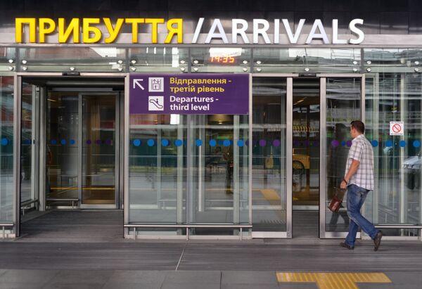 Киевский аэропорт Борисполь. Архивное фото - Sputnik Таджикистан