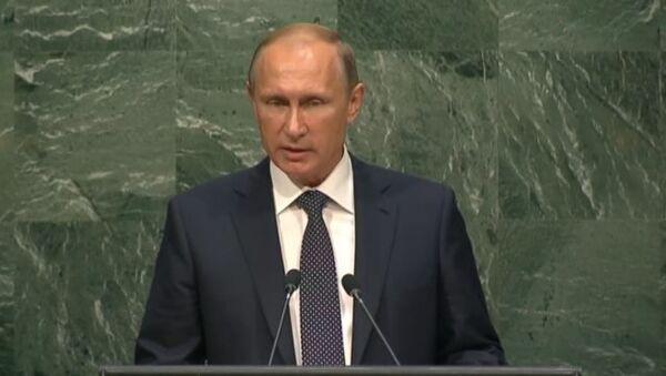 СПУТНИК_LIVE: Выступление Владимира Путина на 70-й сессии Генеральной Ассамблеи ООН - Sputnik Таджикистан