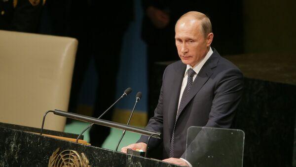 Президент РФ В.Путин принимает участие в 70-й сессии Генеральной Ассамблеи ООН - Sputnik Таджикистан