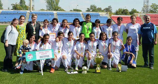 Победители республиканского турнира по женскому футболу Ласточка (Душанбе) - Sputnik Таджикистан