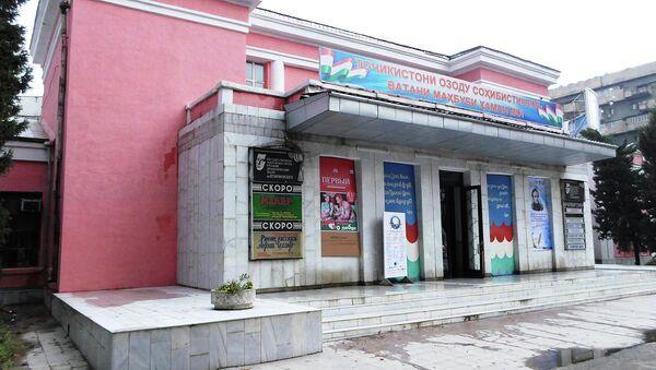 Театр имени Владимира Маяковского. Архивное фото - Sputnik Таджикистан