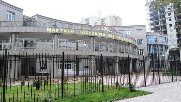 Школа №8 в Душанбе. Архивное фото - Sputnik Тоҷикистон