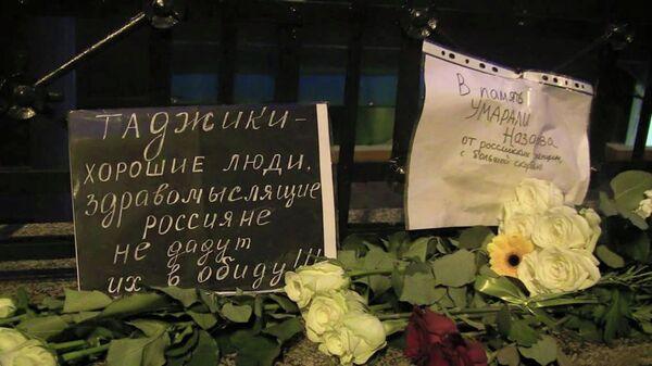Таҷаммуъ дар назди сафорати ҶТ дар Маскав - Sputnik Тоҷикистон