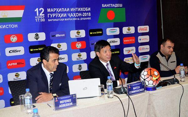 Пресс-конференция в гостинице Хаятт-Ридженси Душанбе перед матчем Таджикистан-Бангладеш 11 ноября 2015 года - Sputnik Таджикистан