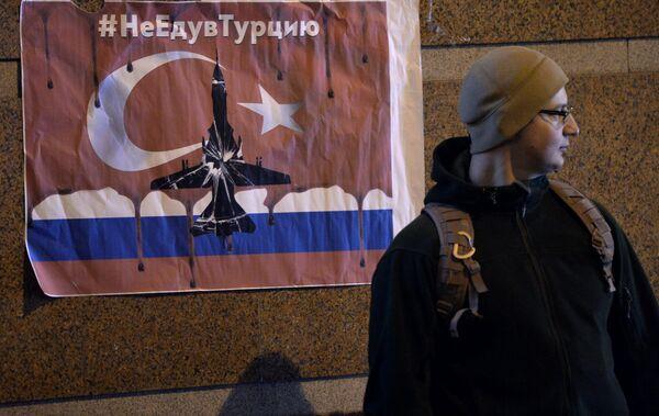 Акция протеста проходит у здания посольства Турции в Москве - Sputnik Таджикистан