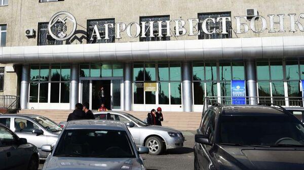 Агроинвестбанк. Архивное фото - Sputnik Таджикистан
