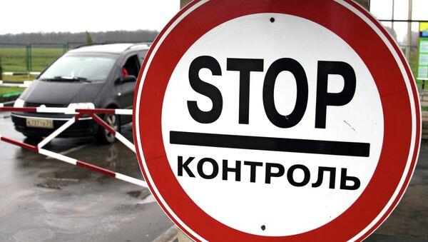На пограничном автомобильном пункте пропуска. Архивное фото - Sputnik Таджикистан