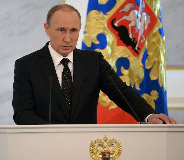 Обращение президента РФ В.Путина с ежегодным посланием к Федеральному Собранию - Sputnik Таджикистан