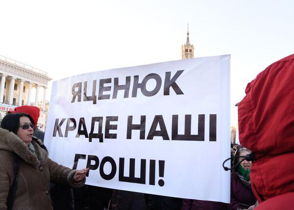 Митинги с требованием отставки премьер-министра Украины А.Яценюка в Киеве - Sputnik Таджикистан