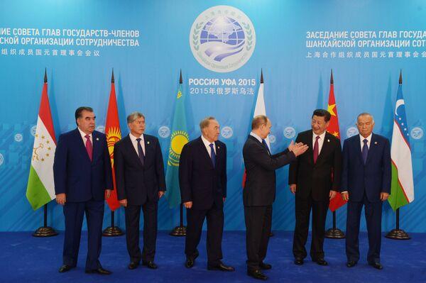 Совместное фотографирование глав государств-членов ШОС. Архивное фото. - Sputnik Таджикистан