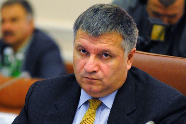 Министр внутренних дел Арсен Аваков. Архивное фото. - Sputnik Таджикистан
