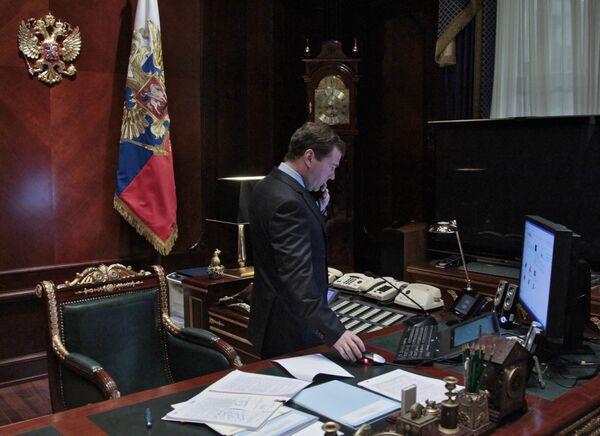 На тот момент президент РФ Медведев провел экстренное совещание в связи с терактом - Sputnik Таджикистан