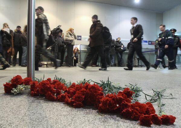 Усиление мер безопасности в аэропорту Домодедово - Sputnik Таджикистан