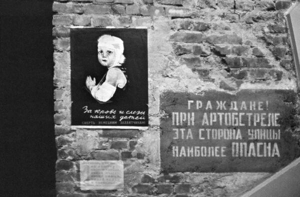 Блокадный Ленинград. Октябрь 1941 года - Sputnik Таджикистан