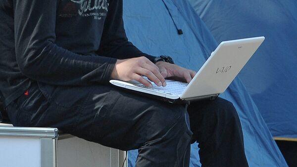 Ноутбук, архивное фото - Sputnik Тоҷикистон