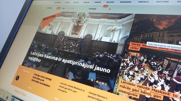 Sputnik запустил новостной портал Sputnik Латвия - Sputnik Таджикистан