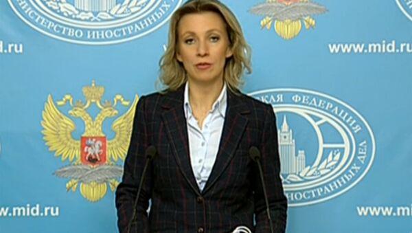 СПУТНИК_LIVE: Брифинг официального представителя МИД РФ Марии Захаровой - Sputnik Таджикистан