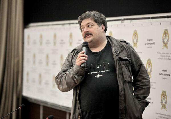 Писатель Дмитрий Быков. Архивное фото - Sputnik Таджикистан