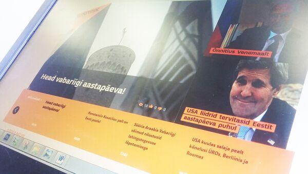 Новостной портал Sputnik Эстония - Sputnik Таджикистан