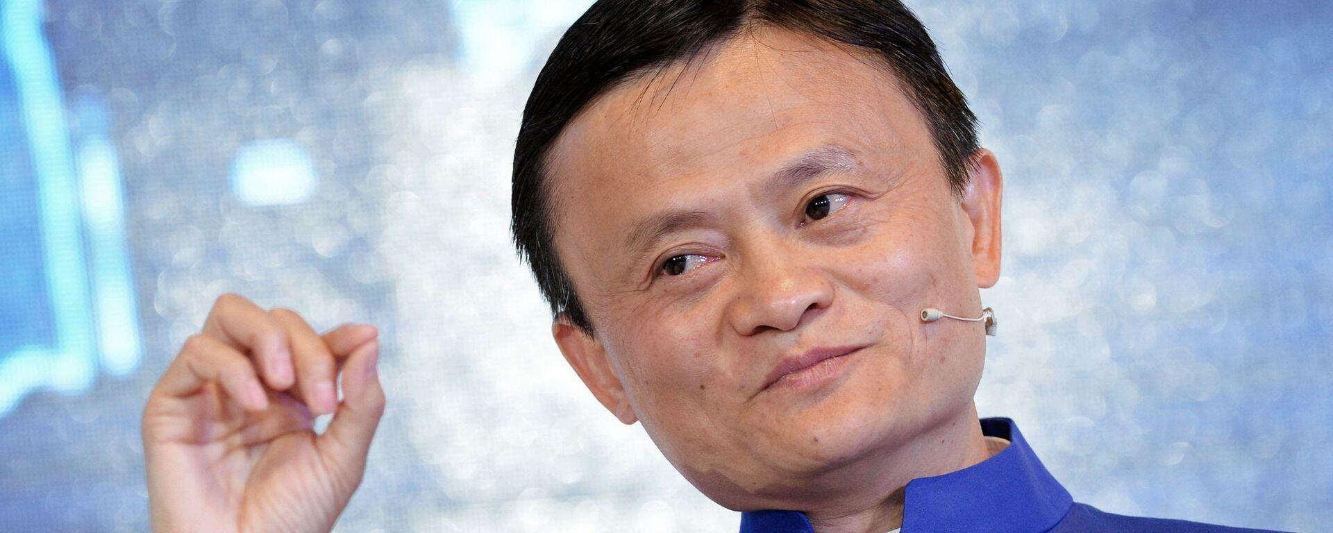 Исполнительный председатель Alibaba Group Джек Юн Ма. Архивное фото - Sputnik Тоҷикистон, 1920, 10.04.2021