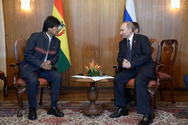 Официальный визит В.Путина в Бразилию. День четвертый - Sputnik Таджикистан