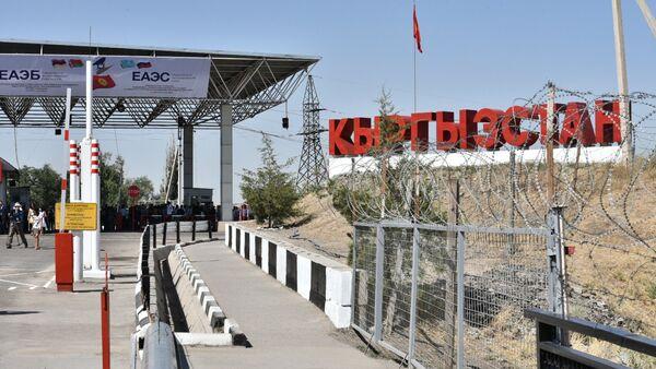 Открытие границы между Киргизией и Казахстаном - Sputnik Тоҷикистон
