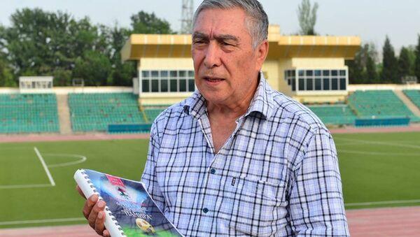 Заслуженный тренер СССР и Таджикской ССР Шариф Назаров - Sputnik Таджикистан