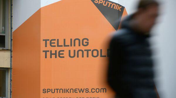 Логотип международного информационного бренда Спутник. Архивное фото - Sputnik Таджикистан