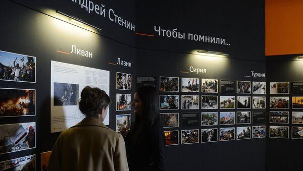 Открытие экспозиции фотографий А.Стенина. Архивное фото - Sputnik Таджикистан