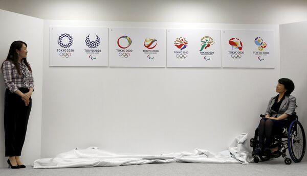 Определение вариантов для эмблемы Олимпийских игр 2020 года в Токио - Sputnik Таджикистан