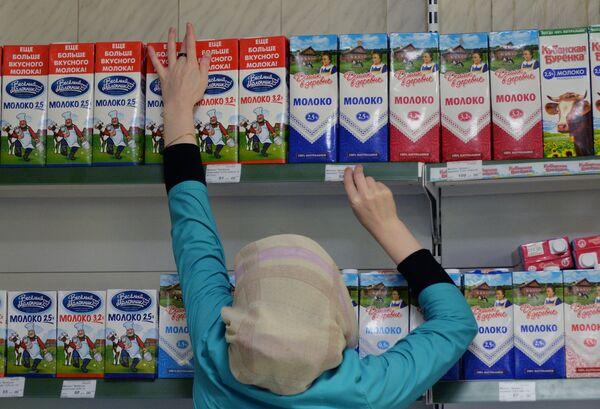 Прилавок с молочной продукцией. Архивное фото - Sputnik Таджикистан