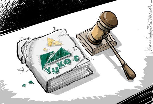 Встретились в суде - Sputnik Таджикистан