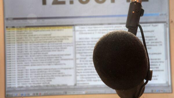 Работа радиостанции. Архивное фото - Sputnik Таджикистан