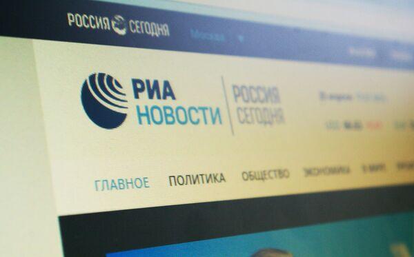 Медиагруппа Россия Сегодня представила обновленный сайт Ria.ru - Sputnik Таджикистан