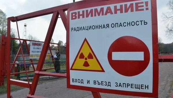 Белорусский сектор зоны отчуждения Чернобыльской АЭС - Sputnik Таджикистан