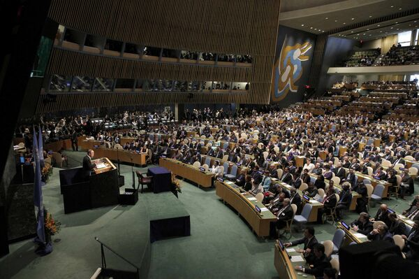 Церемония подписания Парижского соглашения по борьбе с глобальным изменением климата - Sputnik Таджикистан