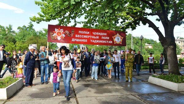 Бессмертный полк прошел в Душанбе - Sputnik Таджикистан