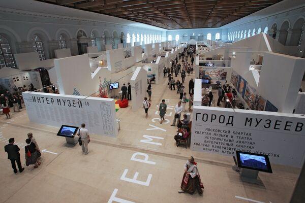 Интермузей , архивное фото - Sputnik Таджикистан