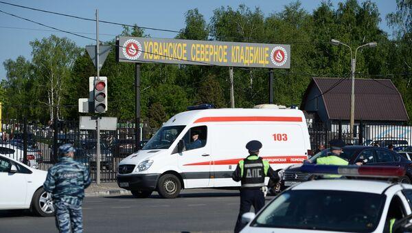 Массовая драка на Хованском кладбище в Москве - Sputnik Таджикистан