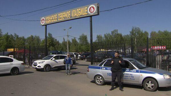 Полицейские оцепили Хованское кладбище в Москве, где произошла массовая драка - Sputnik Таджикистан