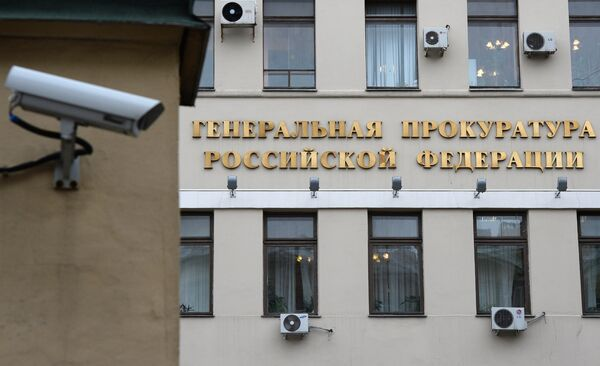 Здание Генеральной прокуратуры РФ в Москве - Sputnik Таджикистан