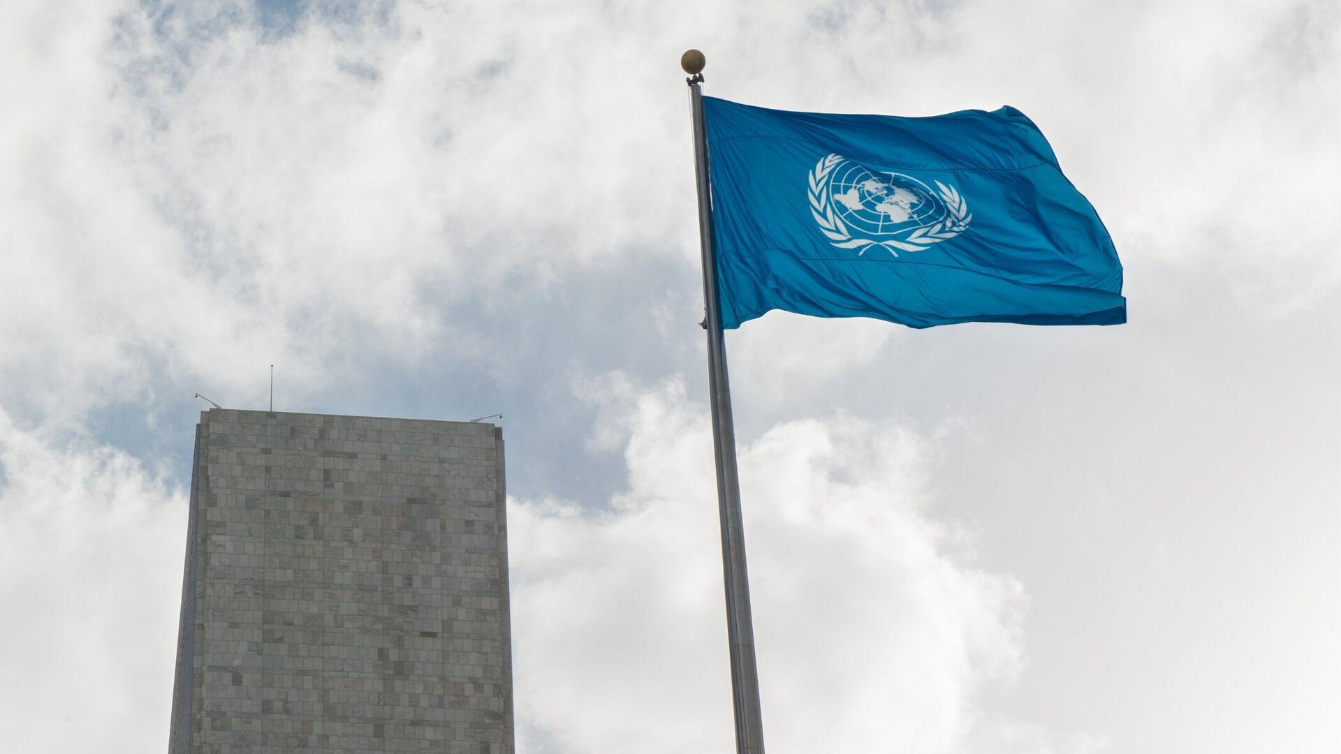 70-я сессия Генеральной Ассамблеи ООН - Sputnik Тоҷикистон, 1920, 11.09.2021