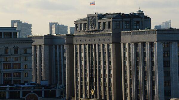 Госдума РФ - Sputnik Таджикистан