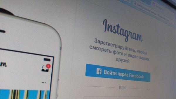 Шабакаи иҷтимоии Instagram. Акс аз бойгонӣ - Sputnik Тоҷикистон