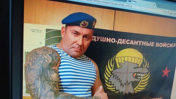 Фотография Алексея Бахарева, опубликованная в социальной сети ВКонтакте - Sputnik Таджикистан
